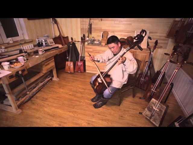 Morin Huur - Jonon Har Yavdal 2 (Galloping Horse)