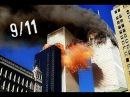 АФИГЕТЬ МИР ОДУРАЧИЛИ ГОЛОГРАММОЙ / Правда о 11 сентября / 9-11 фейк / HD