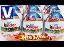 👦 КИНДЕР СЮРПРИЗ Хот Вилс машинки Хот-роды Kinder Surprise Hot Wheels Hot rod cars Vlad TV Show