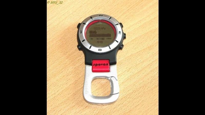 Туристические часы SPOVAN elementum II