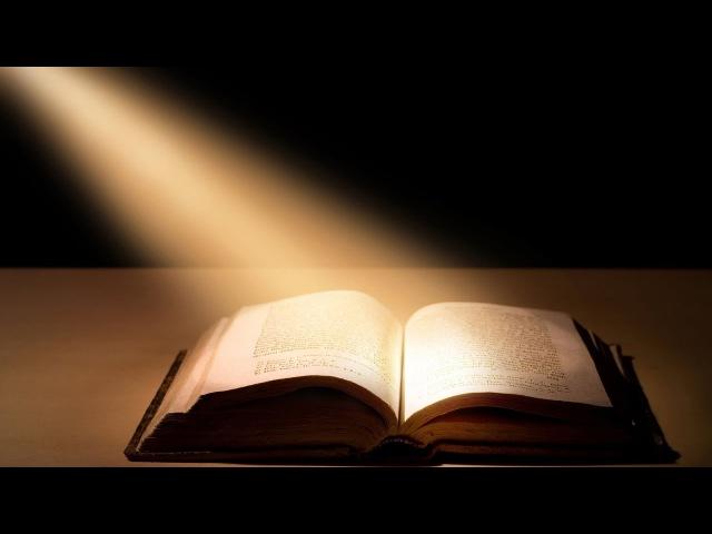ИНТЕРЕСНЫЕ ФАКТЫ О БИБЛИИ | INTERESTING FACTS ABOUT THE BIBLE