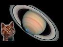 Наука для детей Космос | Сатурн | Семен Ученый
