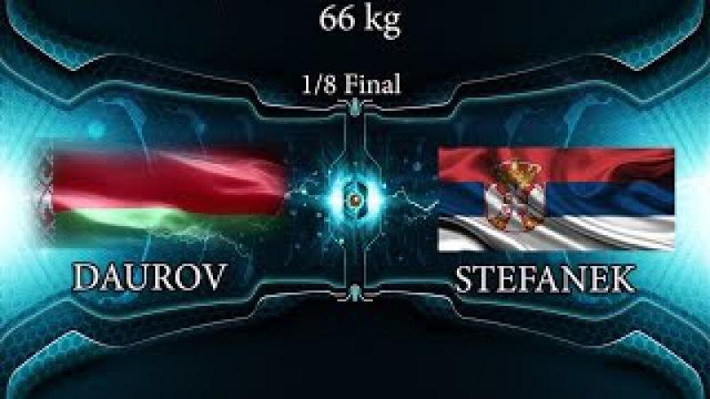 1/2 GR 66 kg D STEFANEK (SRB) df S DAUROV (BLR)