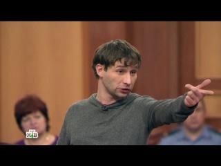 Toxa Rastma Суд присяжных 26. 02. 2016 Грабитель заколол пассажирку автобуса