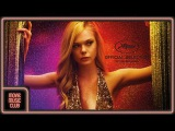 Cliff Martinez - Are We Having a Party (From THE NEON DEMON OST)