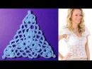 Треугольный мотив крючком для топика