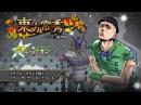JoJos Bizarre Adventure Eyes of Heaven Presents...Ascension to Battle Starring Joshu Higashikata