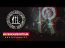 ATL - Последний человек на Земле @ Екатеринбург - 10/12/16