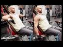 Махи сидя на скамье 70 градусов для средних дельтовидных мышц Безопасное упражн