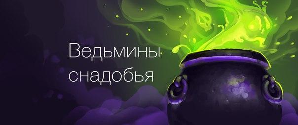 Изображение новости чат беседа facecam.ru