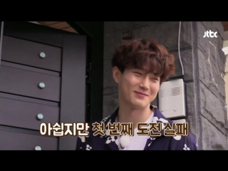 [VIDEO] Chanyeol & Suho @ Let's Eat Dinner Together Cut
