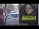 La Securite Routiere dÎle de France Road Safety In Paris and its area