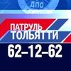"""""""Патруль Тольятти"""" на ВАЗ ТВ и ТОЛЬЯТТИ 24 (18+)"""