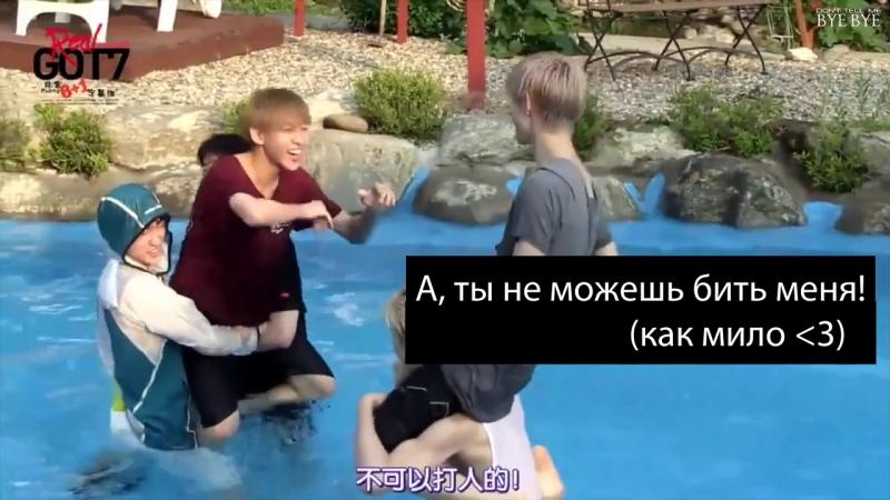 Markson | GOT7 - Разговор на китайском за кадром (рус. саб.) [DTMBB]