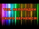 [СТРИМ 247] Жизнь в прямом эфире | Все общение на сайте seregatv.ru [уже 124 день]