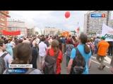 12.06.2017 Митинг на Сахарова (Вести недели)