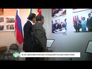 В честь 95-летия дипломатических отношений между РСФСР и Народным правительством Монголии организована временная выставка#тува24