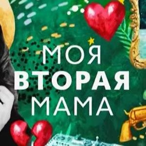 Канал «Ю» повторит мыльную оперу 90-х - «Моя вторая мама»