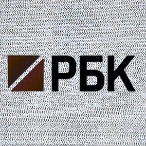 СМИ: Собственником РБК станет экс-владелец «Комсомольской правды»