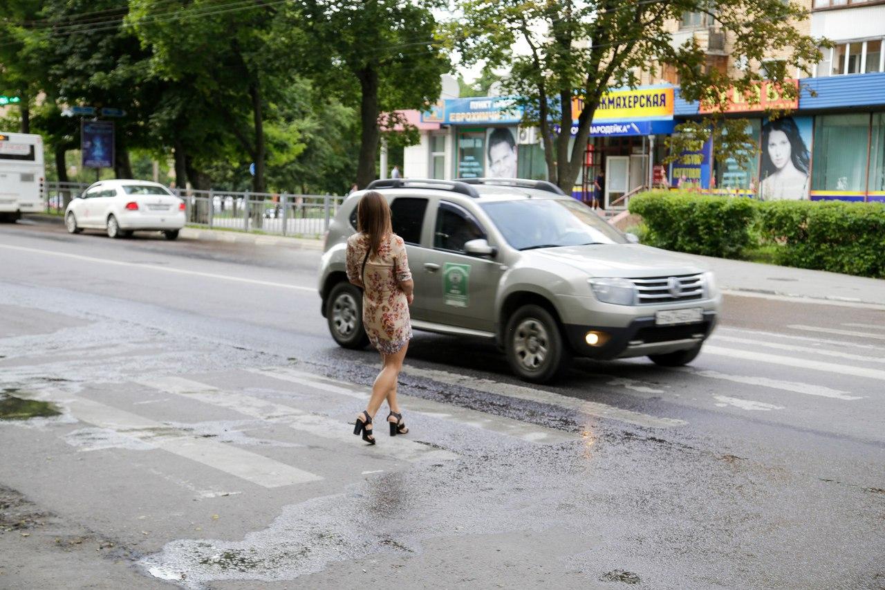 Строго соблюдать правила дорожного движения