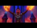 Снежная королева 3. Огонь и лед -- Трейлер HD