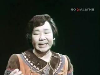 Кола Бельды Песня влюблённого якута