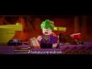 Лего Бэтмен на английском языке фильм трейлер видео история приключения для детей кино