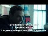 Профайл героя  Гидеон Ривз  APB  Rus Sub