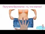 Как похудеть женщине в любом возрасте