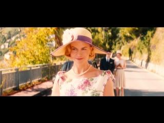 Принцесса Монако (2014) трейлер (на русском)