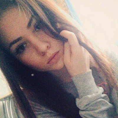 Алина Делова