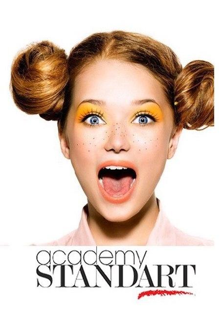 Academy Standart, Тюмень - фото №8