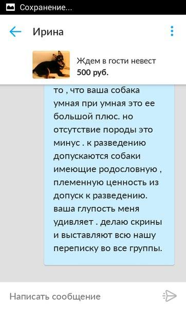 Где мозг у людей не пойму. http://avito.ru/1203065367  ___________  А