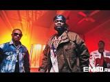 Rotimi ft. 50 Cent  T.I. - Nobody (em50.ru)