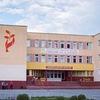 Гимназия №58 г.Гомеля имени Ф.П. Гааза