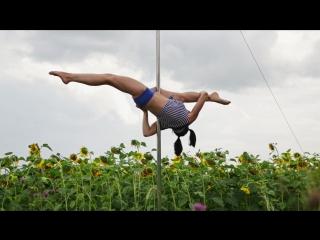 Ирина Соколова pole dance - в поле подсолнухов
