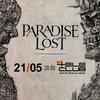 PARADISE LOST (UK) || 21.05.17 || Екб