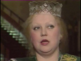 Светлана Крючкова, интервью (рабочий материал) 1990 года