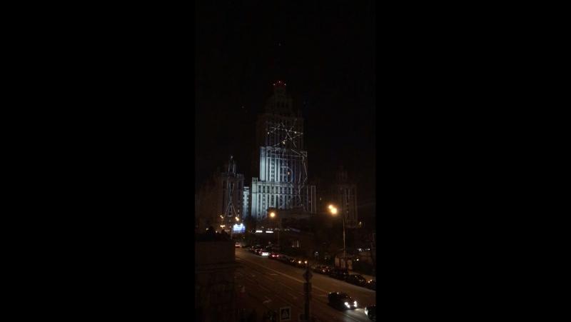 Гостиница Украина 60 лет