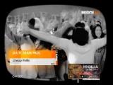 SIA ft. SEAN PAUL - Cheap thrills (BRIDGE TV)
