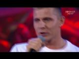 АЛЕКС МАЛИНОВСКИЙ - Я тебя не отдам (Live @ ЖАРА в Вегасе)