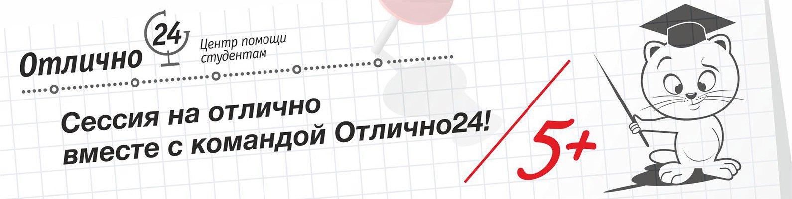Дипломные работы Курсовые работы Диплом Белгород ВКонтакте