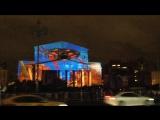 Фестиваль света Кинг-Конг на Большом театре