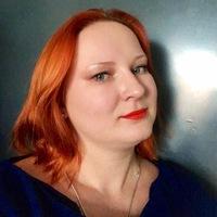 Анастасия Щёголева