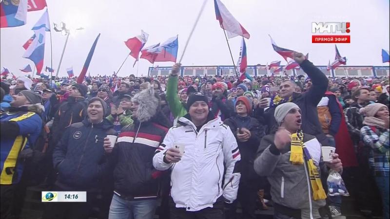Кубок Мира 2016-17. 3-й этап. Нове-Место (Чехия). Мужчины. Масс-старт 15 км