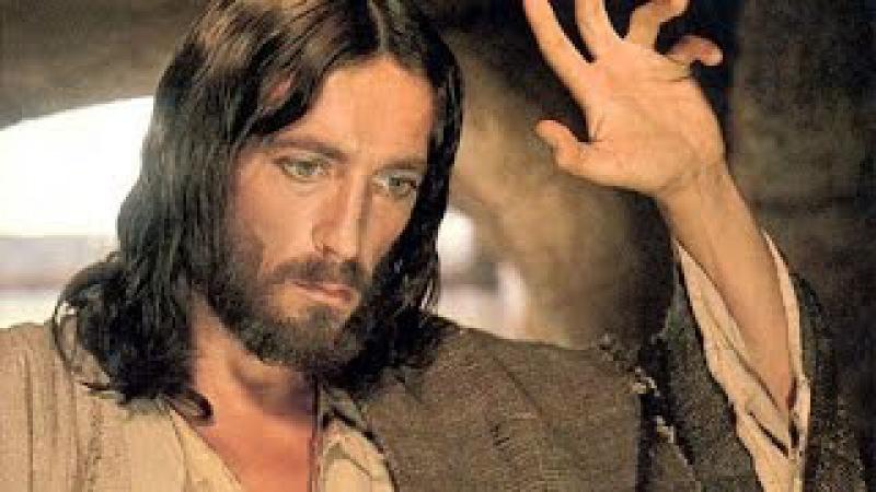 Иисус из Назарета серия 2