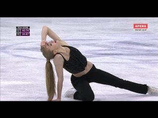 Aleksandra Stepanova | Ivan Bukin SD 2017