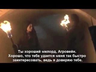 «Мерлин»: удаленные сцены первой половины четвертого сезона (rus sub)