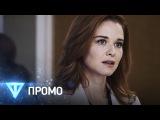 Анатомия страсти 13 сезон 14 серия Русское промо