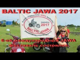 14.7.17. BALTIC JAWA 2017